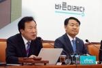 """손학규, '보이콧' 최고위원 3人에 """"주말까지 복귀"""" 최후통첩"""