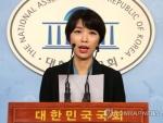 """바른미래, 김경수 보석에 """"어불성설 결정…靑 눈치보기인가"""""""