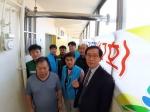 금산초 교육복지지원 대상학생 생활환경 개선