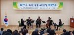 교육정책·학교경영 더 깊이~ 충남교육청교육연수원, 자격연수
