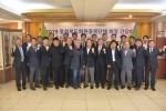 충북체육회, 2019년도 회원종목단체 회장 간담회
