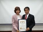 권순영 충북대병원 상임감사 '글로벌 사회공헌상'