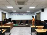 코레일 충북본부, 열차 승무영 30명 대상 심폐소생술 교육