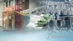 위장전입으로 아파트 청약…당첨되면 분양권 전매
