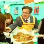 대전 유성구, 다문화·새터민가족과 전통음식 만들기 체험행사 가져