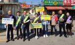 태안 안면읍, 맞춤형 복지 홍보·후원 캠페인