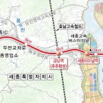 대전 반석역~정부세종청사 광역철도 '파란불'