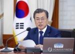 文대통령, 오늘 이미선 헌법재판관 임명…한국당 강력반발