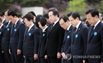 """민주 """"4·19 정신 이어 평화 새 시대""""…한국 """"훼손된 법치 사수"""""""
