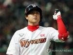 SK 최정, 시즌 4호 홈런 폭발…최연소 1천 타점 돌파(종합)