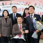 황인호 대전 동구청장, 장애인의 날 기념 자원봉사대상 수상