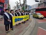 한국교통안전공단 충북본부, 고속도로 교통사고 예방캠페인