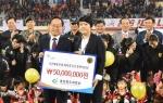 충북체육회, WK리그 보은상무축구단 훈련지원금 전달