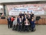 제39회 장애인의 날… 대전시 기념행사 4천여명 참석