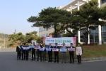 세종경찰서 청렴동아리, 인권의식 캠페인