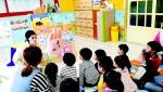 당진시어린이급식관리지원센터, 위생 방문교육