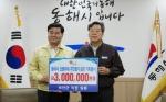 태안군 직원들, 강원 산불피해 성금 잇따라
