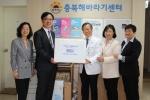 충북지방경찰청 - 女약사회, 충북해바라기센터 위문