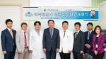 충북지방병무청 - 청주푸른병역, 진료비 지원 업무협약