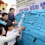 대전… 행복주차 합동캠페인