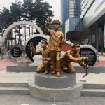 美 대통령 트럼프가…대전 동구청에?