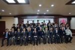 서른 번째 태인장학금 수여식 남북체육교류 후원금도 기탁