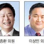 """""""출신학교 차별 없애자"""""""