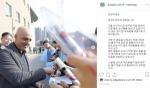 """""""팬 여러분 안녕하세요""""…안드레 감독이 SNS에 메시지 남긴 사연"""
