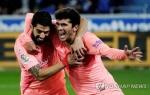 주전체력 아낀 바르셀로나, 알라베스에 완승…우승까지 '승점 1'