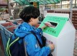 재활용 앞장… 태안군, 종이팩 전용수거함 제작