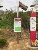 서산시보건소, 태양광 해충 기피제 확대 설치
