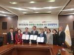 청주국제공항 문화예술공연 활성화 업무협약 체결