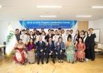 아시아 유기농지도자교육, 괴산서 9일간
