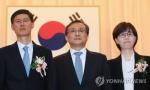 文대통령, 오늘 이미선·문형배 헌법재판관 임명장 수여