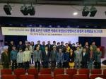한국전쟁 민간인 희생자 40여명 유해 수습