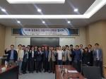 충북도, 의료기기 산·학·관협의회… 중장기 특화발전모델 모색