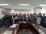 철도시설공단 '철도자산 개발사업 활성화' 워크숍