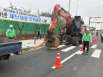 LH대전충남, 보령명천 건설현장 재난대응 합동 모의훈련
