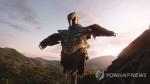 [주말극장가] '어벤져스4' 이틀째 200만명 돌파