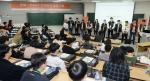 대전지역 과학인재 육성… '꿈의 배움터' 열리다
