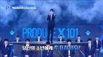 '투표 전쟁' 시작됐다…'프로듀스X101' 1.4% 출발