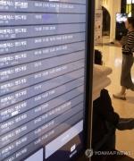 [박스오피스] '어벤져스4', 전작 기록 깼다…역대 외화 2위