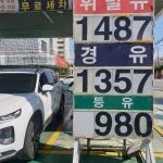 삼겹살·소주에 휘발유도…서민물가 '들썩'