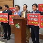 """""""유승민 탈당 vs 손학규 퇴진"""" 바른미래당 충북도당 '내홍'"""