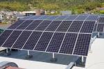 서산시청사 태양광 발전설비 설치로 온실가스 절감 추진