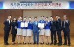 청주대학교, 전국 대학생 공모전 금상·장려상 수상